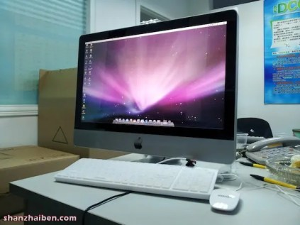 buy knock off imac in china