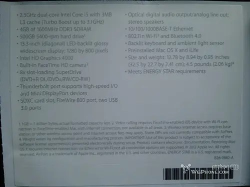 leaked 2012 macbook pro 13 inch specification china Leaked: New 13inch Macbook Pro Will Get 1280 x 800 Resolution Display and USB 3.0