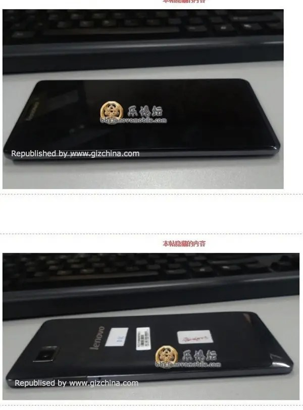 lenovo k6 snapdragon 800 post Spy photo: Lenovo K6 is a dual SIM, Snapdragon 800 flagship smartphone!
