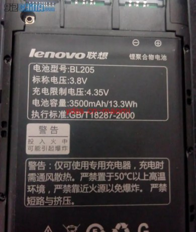 lenovo p770 leaked photos best phone for battery life