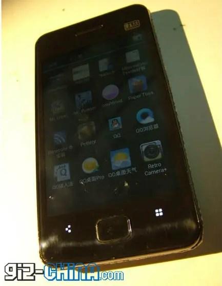 meizu m9 android 4.0 update,meizu m9 spotted running ICS,ics on meizu m9,android ics meizu m9,ice-cream sandwich on meizu m9