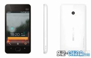 meizu m9II mx spy 300x191 Quad Core Meizu MX Set For September Unveilling