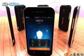 meizu mx android china,meizu mx hong kong,meizu mx quad core phone
