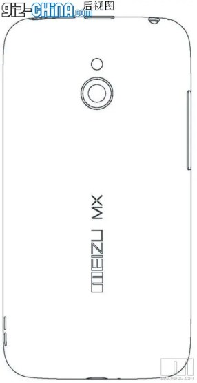 Meizu MX Designs Show Up In Chinese Patent Office