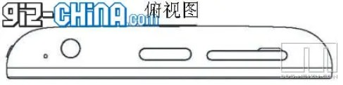 leaked patent of meizu mx