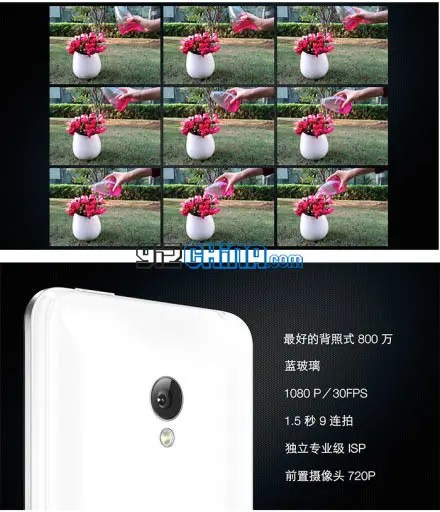 meizu mx2 camera specs