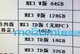 meizu mx3 listed