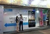 meizu shut shop in hongkong
