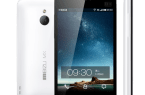 Meizu MX launch date 1st January 2012
