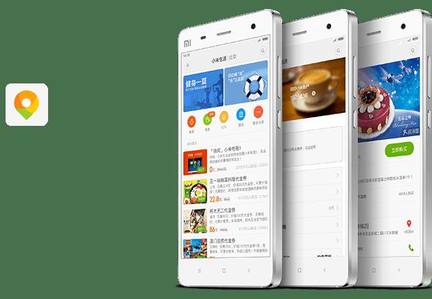 miui v6 features