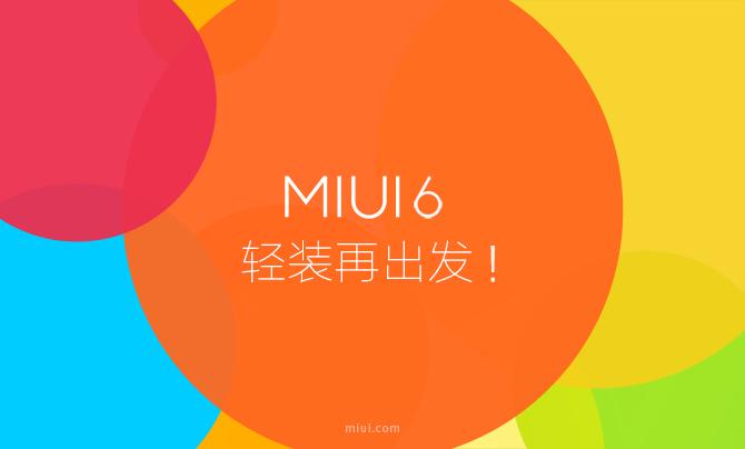 miui 6 для mi2 mi2s Android 4.4