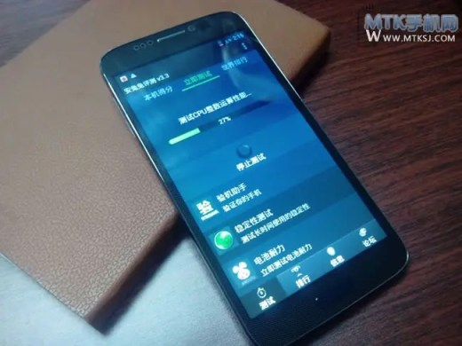 mlais mx68 leaked photo