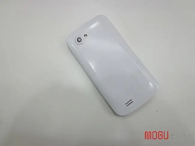 Mogu S2 low cost Android phone from China