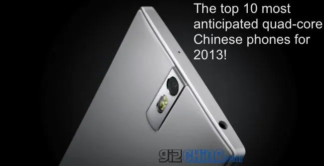 most anticipated quad core chinese phone 2013
