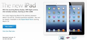 the price and relase date for the new iPad in hongkong
