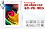 newman newpad f7 tablet