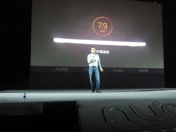 nubia x6 body Update: Nubia X6 launched with 6.44 inch 1080 display, dual SIM and Snapdragon 801