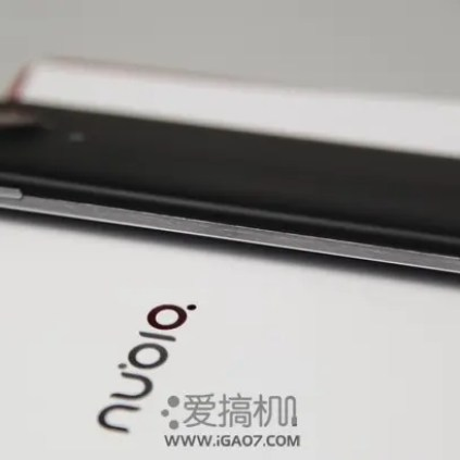nubia z5 unboxing 3