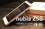 nubia z5s review