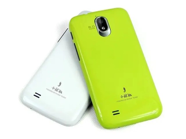 nvidia tegra 3 quad-core beidou little pepper back colours