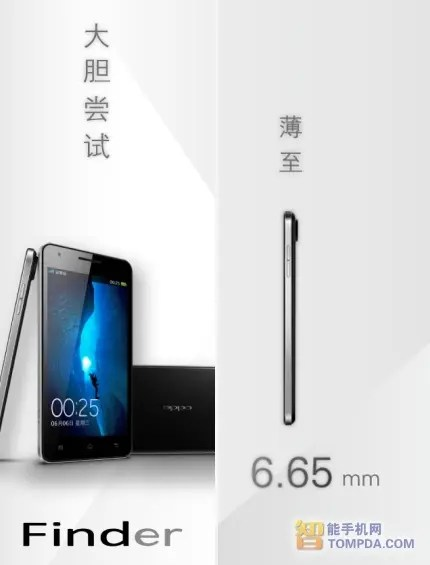 oppo 3 Oppo To Release Finder The Worlds Thinnest Smartphone 6.65mm