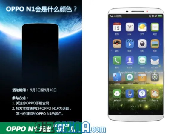 oppo n1 render and weibo Oppo N1 spotted during filming of advertisement in Korea