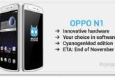 oppon n1 launch cyanogenmod rom