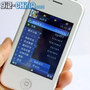 Java running iPhone 5 clone