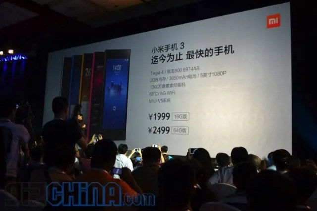 price 1 Xiaomi Mi3 Everything you need to know!