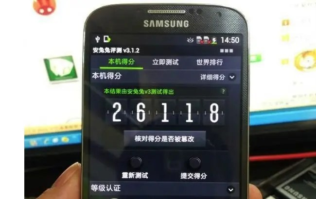 samsung galaxy s4 leaked photos