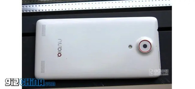 spy photo flagship zte nubia z5 ZTE Nubia Z5 photos leaked coming this December