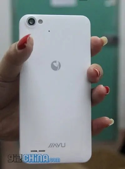 spy photos of Jiayu G4 quad core chinese phone Spy photos: JiaYu G4 leaked with specification and pricing!