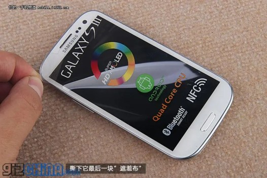 sticker Zophone S9   Dual core Samsung Galaxy S3 clone