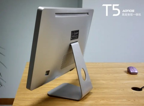 aonos imac clone where to buy china