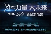 tcl idol x+ launch date