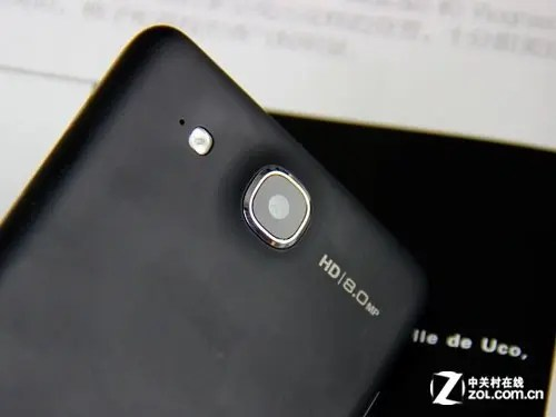 tcl s850 8 mega-pixel rear camera