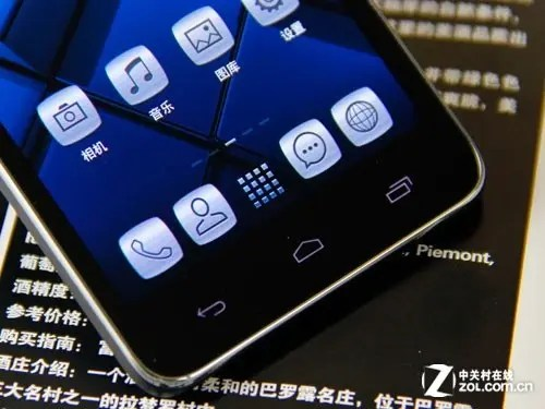 tcl s850 android 4.1 jelly bean