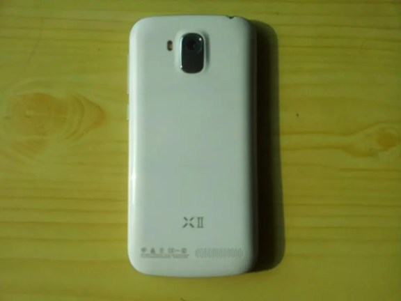 umi x2 india 4 UMi X2 spotted testing in India! Could go on sale soon?