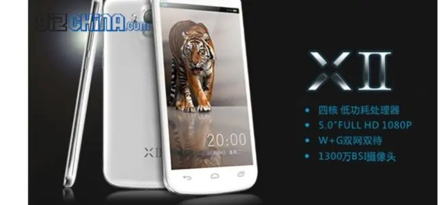 umi x2 specification leaked Leaked UMi X2 photos give us a first glimpse at 5 inch, quad core phone