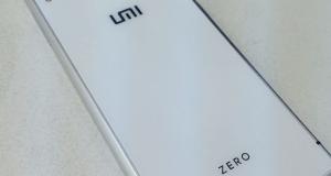 umi zero white
