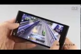 Video thumbnail for youtube video Video: Yepen G1 $195 4G LTE phone hands on! - Gizchina.com