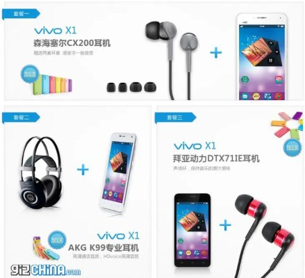 vivo x1 test page Vivo X1 20th November Release Date Confirmed sale page now under testing