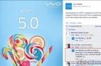 vivo x5 pro international launch