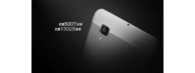 vivo xplay 13 mega-pixel camera