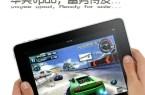 vpad android 2.2 tablet looks alot like an ipad