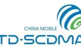 what is td-SCDMA