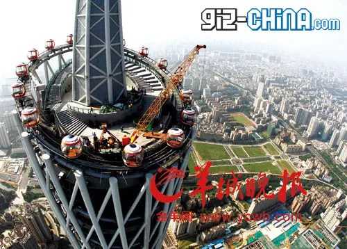 worlds tallest ferris wheel china