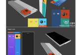 xiaomi magic cube phone