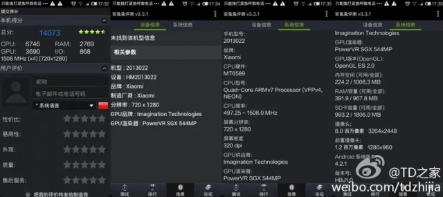 xiaomi red rice antutu leaked $160 Xiaomi Red Rice Antutu show 1.5Ghz MT6589T processor, could launch today!