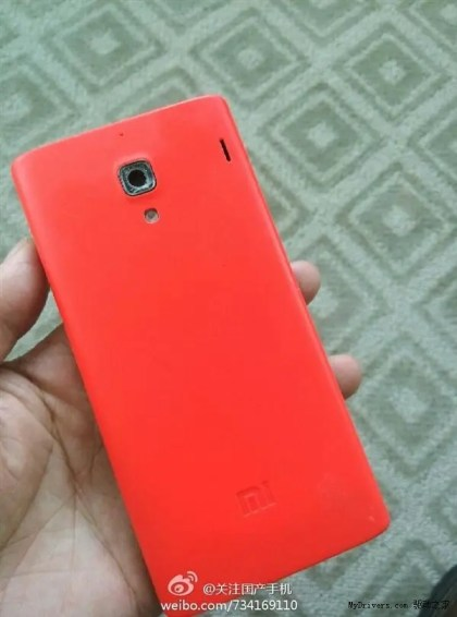 xiaomi red rice full